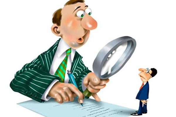 Публикации о банкротстве физических лиц: стоимость, сведения, как проверить на банкротство